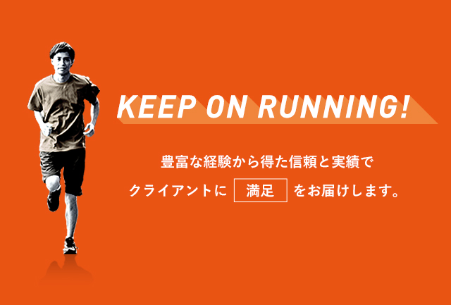 KEEP ON RUNNNING!